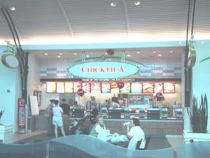 Oglethorpe Mall