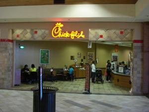 Westgate Mall (TX)