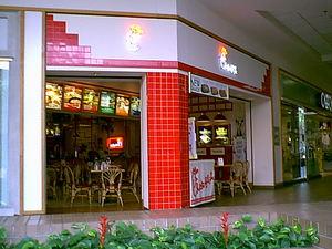 Randolph Mall