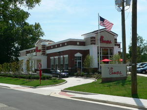 Fairfax Circle