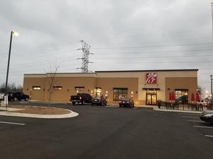 Ford City (IL)